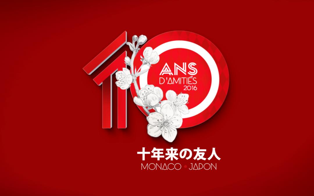 10 ans d'Amitié Nippo-Monégasque