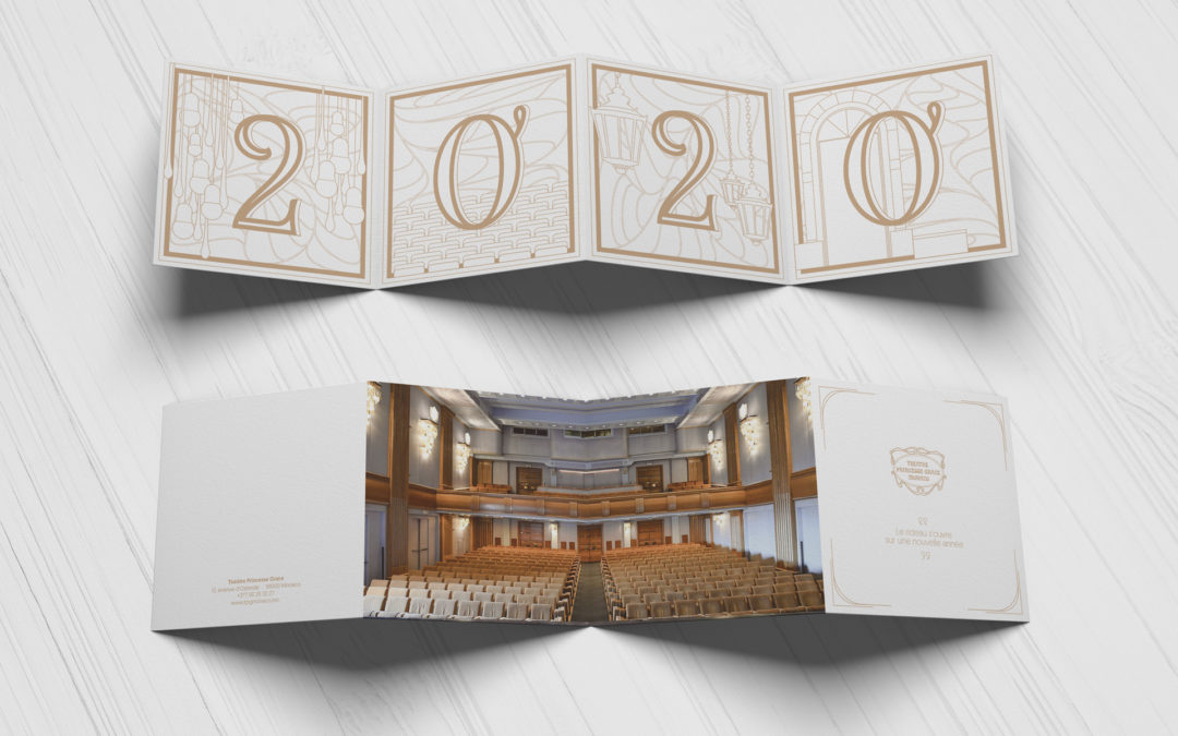 Théâtre Princesse Grace • Carte de vœux 2020